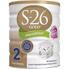 S-26 Gold Stage 2 (Progress) - CARTON (6 TINS)